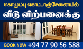 Lankasri(Global)- Today's Ad- Left Standard- House Sale