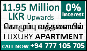 Lanksari (GLOBAL) - Today's Ad - Odilliya