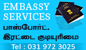 Lankasri(CH) - Today's Ad - Embassy Services